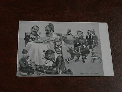 Original French Political Propaganda Satire Postcard - Spectacle Du Jour.
