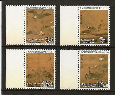 Taiwan 1996 stamps SG cat. 2361-2364