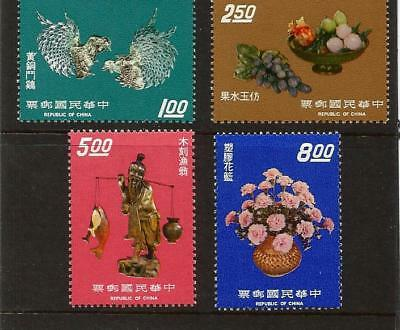 Taiwan 1974 stamps, SG cat. 992-995