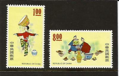 Taiwan 1974 stamps, SG cat. 982-983