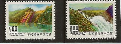 Taiwan 1973 stamps, SG cat. 964- 965