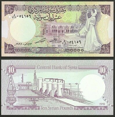 SYRIA - 10 pound AH1412 1991AD P# 101e UNC Asia banknote - Edelweiss Coins