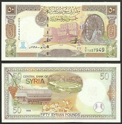 SYRIA - 50 pound AH1419 1998AD P# 107 UNC Asia banknote - Edelweiss Coins