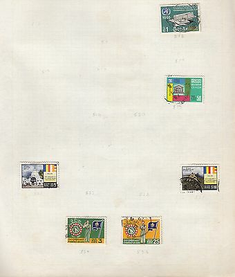 CEYLON on album page stamps removed for shipping (c)