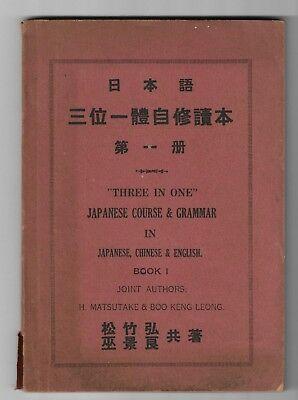 1942 Japanese Course & Grammar Book During The Occupation Penang Singapore