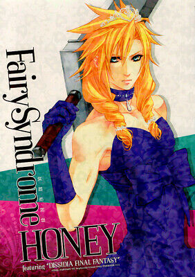 Dissidia Final Fantasy 7 Doujinshi Comic Sephiroth x Cloud Fairy Syndrome Honey
