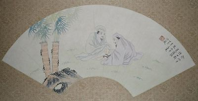 "China Late Qing Dyn Fan Painting Collectable Famous Painter沙馥""men Palying Chess"""