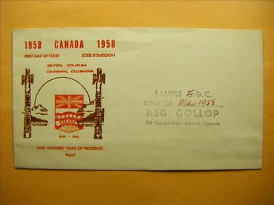 9709 Canada Vintage FDC 1958 Sample FDC
