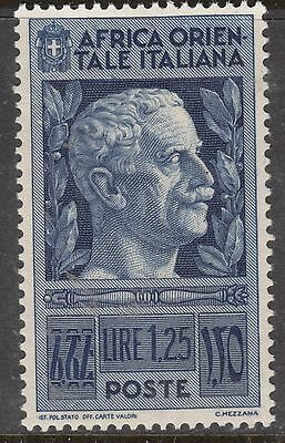 ITALIAN EAST AFRICA 1938 1L25 King MINT HINGED