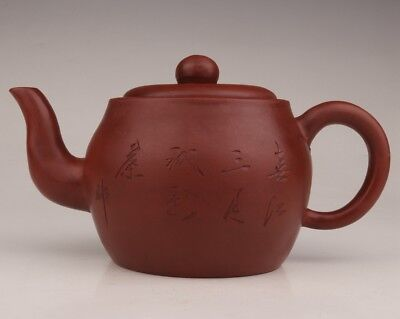 China Yixing Red Clay Teapot Kettle Complete Celebrity Bottom Gujingzhou Seal