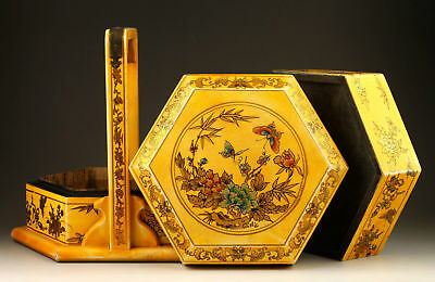 Qing Emperor Valuable Leather Court Hamper Food Box Double Layers Yellow Flower