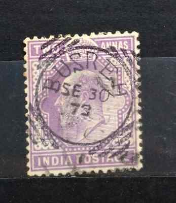 INDIA USED ABROAD KEVII  2As.VIOLET    USED IN BUSREH IRAQ Pmk FORGERY