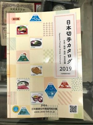 JAPAN 2018 2019 JSDA Stamps Catalogue New ISSUE