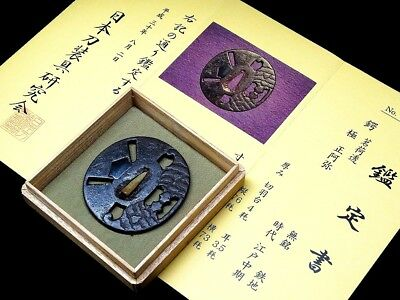 RARE 300Ys OLD Certificated TSUBA 17-18thC Japanese Edo Samurai Antique F577