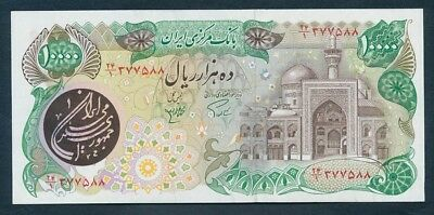 "1981 10,000 Rials ""RARE ISLAMIC REVOLUTION OVERPRINT"". Pick 131a UNC Cat $267"