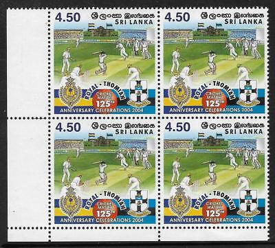 SRI LANKA 2004 CRICKET ROYAL THOMIAN 125th ANNIVERSARY 1v MNH CORNER BLOCK OF 4