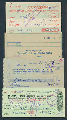"Israel: JUDAICA 1958-63 ""COLLECTION OF 4 DIFFERENT OLD CHEQUES"". Some SCARCE"