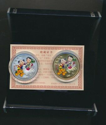 China: The Year of Rooster 2 x 38mm Coloured Medals, Cased with Certificate