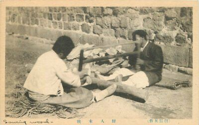 c1910 Korea Japanese Occupation Workers Hand Cutting Log Bow Saw Postcard