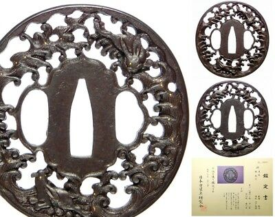 SUPERB Certificated Wave & Rabbits TSUBA 18-19thC Japanese Edo Antique F282d