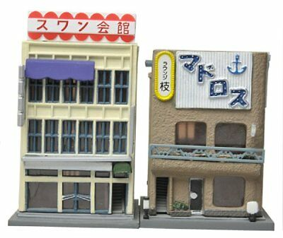 Building Collection Ken Kore 088 Multi-Tenant Buildings And Lounge