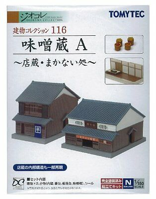 Tomytec�@�@Building Collection Ken Kore 116 miso storehouse A ~ <Japan import>