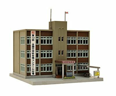 Building Collection Ken Kore 112 Government Office