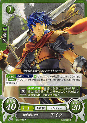 Fire Emblem 0 Cipher Path of Radiance Trading Card Game TCG Ike B03-003HN Young