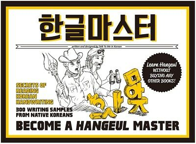 Become a Hangeul Master: Learn to Read and Write Korean Characters Paperback New
