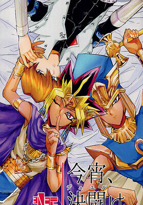 YuGiOh! Duel Monsters YAOI Doujinshi Comic Atem (Pharaoh) x Kaiba x Seto Tonight