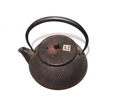 Vintage Japanese Cast Iron Teapot Small