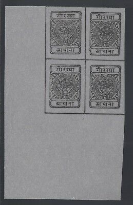 Nepal, 1881 ½ a black essay, sheet corner block of 4, fresh, sound