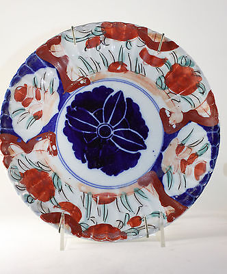 Antique Japanese  Imari flower Plate 19 Century 8.75""