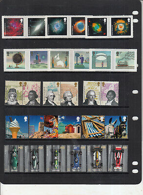Gb 2007 Any Set Issued Unmounted Mint/mnh Below Face Value Price Varies By Set