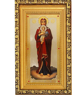 "Madonna and Child Christ Gold Framed Russian Icon Virgin of Valaam 6 1/2"" Gift"