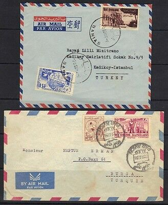 SYRIA 1950's ALEP PAR AVION & BANIAS TWO AIR MAIL COVERS TO TURKEY NEAT CANCELS