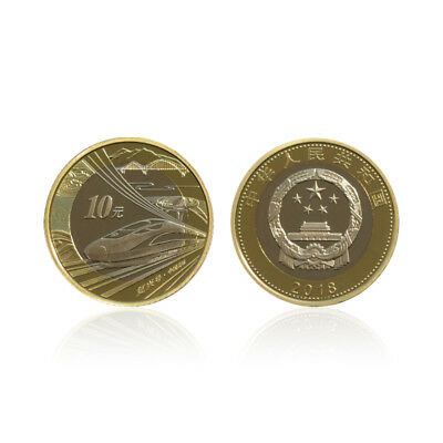 China 10 Yuan Coin, 2018, UNC>High-speed railway commemorative coin