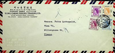Hong Kong China 1960 Qe 4 Values To $2 On Airmail Cover To Austria