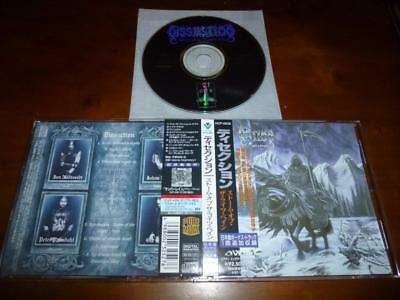 Dissection / Storm Of The Light's Bane JAPAN+1 VICP-5636 1ST PRESS!!!!! C2