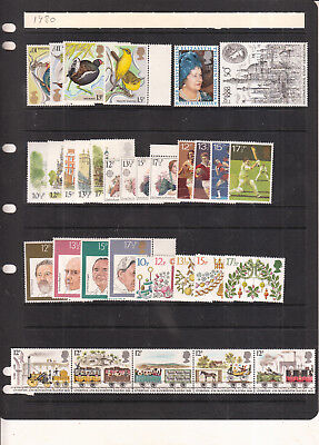 Gb 1980-1990 Any Year, All Sets Issued Unmounted Mint/mnh Below Face