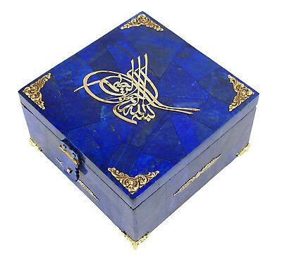 rare Hand Crafted Lapis Lazuli / brass islamic jewellery Trinket Box Afghanistan
