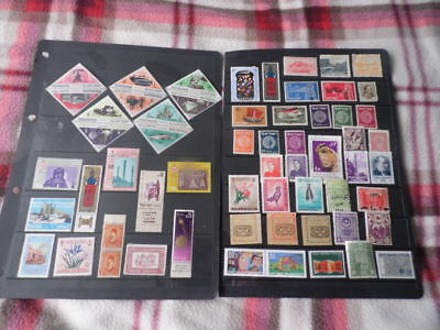 nickstampshop ~~Middle East ~ Mixed MNH/MNG & MH