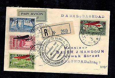 1930 Damascus Syria First Flight Cover to Baghdad Iraq FFC Airmail
