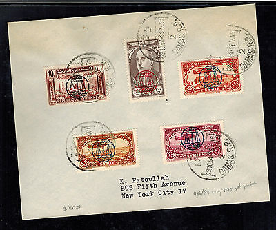 1944 Damascus Syria Airmail cover to USA # C109-C113 1st Congress Arab Lawyers