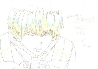 Anime Genga not Cel Tokyo Ghoul 2 pages #8