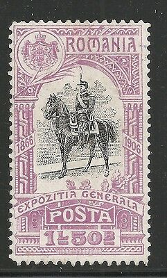 Romania Scott #204, Single 1906 FVF MH