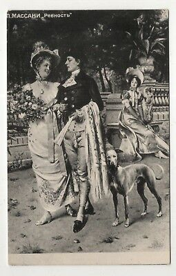 t russia early old antique postcard europe russian glamour romance