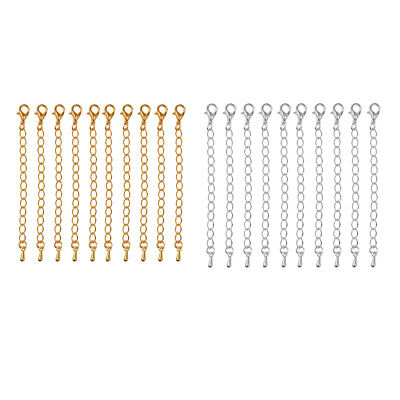 20 Pcs 70 mm Jewelry Findings 70 mm Extension Chain for Necklaces Bracelets