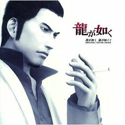 Music Soundtrack Japanese CD Ryu ga Gotoku Yakuza  2