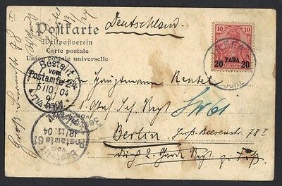 """Palestine 1904 Germany Offices """"jaffa 27.9.04"""" A. Steichele #221 On P.c. View Of"""